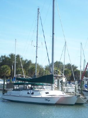 Intercontinental Trimarans 36 Trimar 36(Updated, new electronics) 1968 All Boats