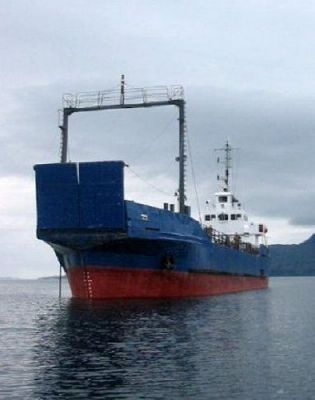 Boats for Sale & Yachts 171.42' Canadian RORO Cargo Vessel /Built in UK 1981 1981 All Boats