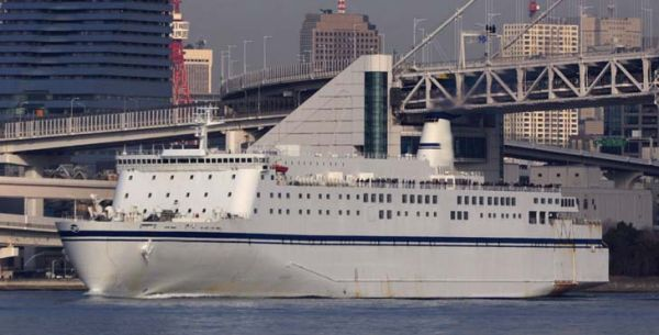 Mitsubishi Kobe Passenger & Vehicle Ferry 1991 All Boats
