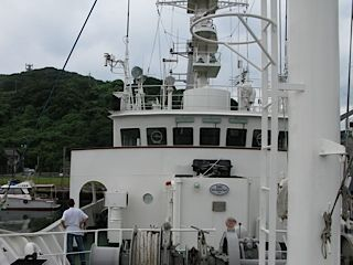 Boats for Sale & Yachts Custom Training Vessel 1993 All Boats
