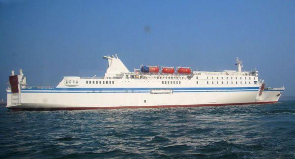 Mitsubishi Passenger Cruise RoRo Ship 1995 All Boats