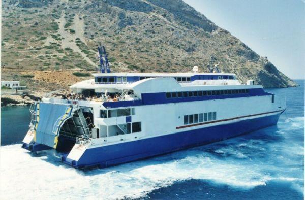 HIGH SPEED CATAMARAN CAR 1996 Catamaran Boats for Sale