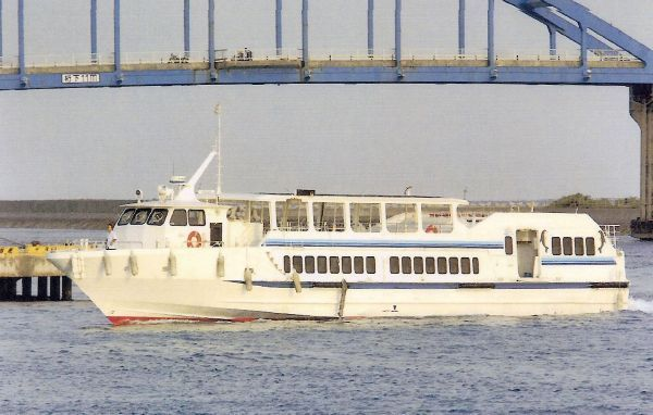 Hi Speed Passenger Ferry Pax150 1997 All Boats
