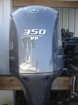 Yamaha F350TXR 2008 Ski Boat for Sale