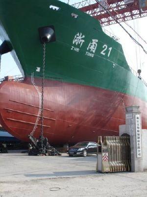 Custom Cargo Ship (SWJ) 2009 Trawler Boats for Sale